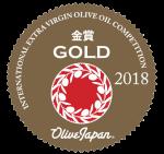 japan olive award 2018 for kyklopas early harvest
