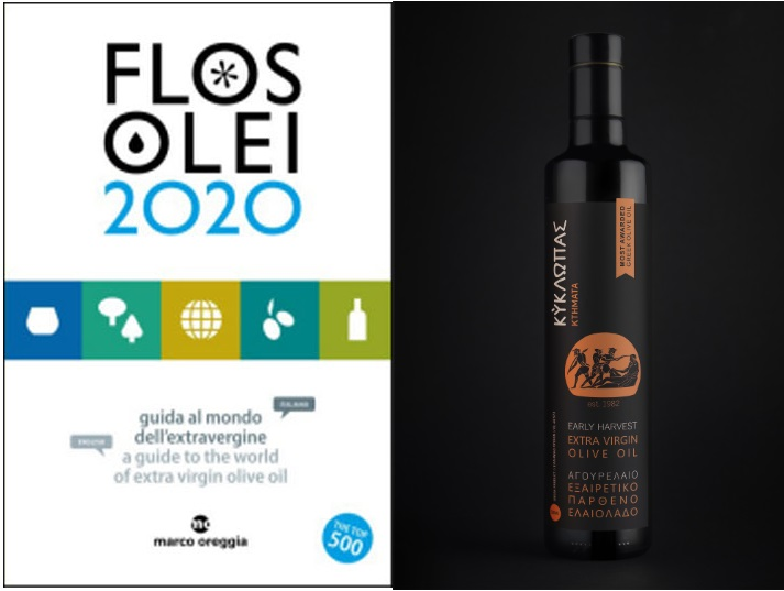 Kyklopas Included in Flos OLEI 2020