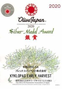 Olive Japan 2020 Kyklopas