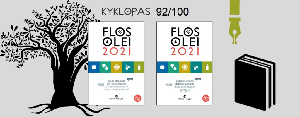 Kyklopas in Flos Olei 2021