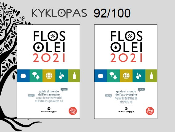 Kyklopas included in FLOS OLEI 2021!