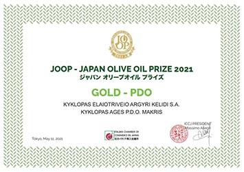 Japan Olive Oil Prize 2021 Gold