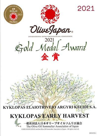 Olive Japan Gold Award 2021