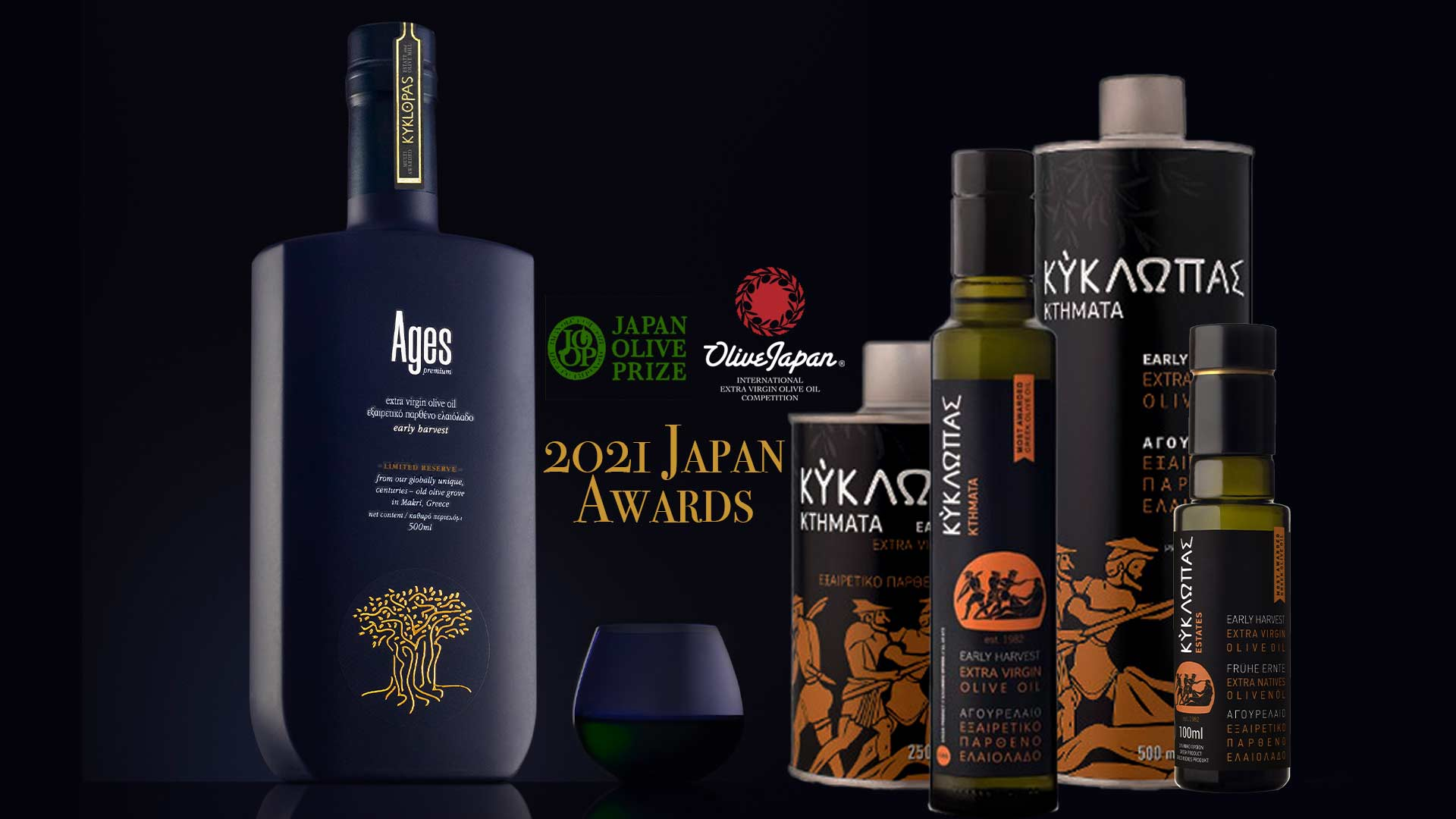 Kyklopas Awards Japan 2021